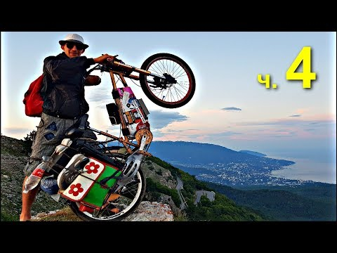 На электро-велосипедах в горы. Выдержат ли мотор-колесо и аккумы нагрузку