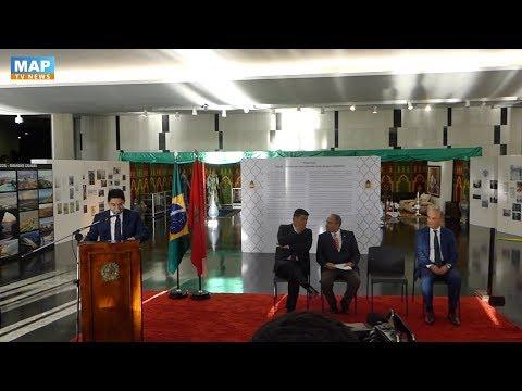 """برازيليا..افتتاح معرض """"البرازيل والمغرب: صداقة تزيد عن المائة عام"""