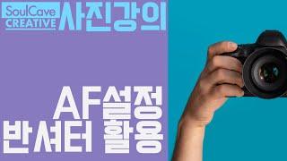 #3  찰칵찰칵 날씨담기 - 이종훈의 사진강좌