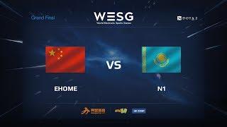 EHOME против N1, WESG 2017 Grand Final