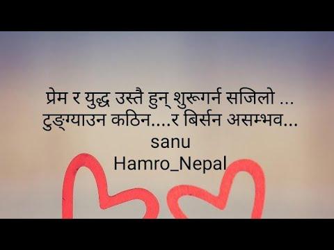 Quotes about friendship - मन छुने लाईन हरु part-14Nepali Quotes  मन छुने लाईन हरु  Heart Touching Nepali QuotesHamro Nepal