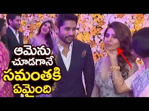 why Samantha became EMOTIONAL @ Samantha naga chaithanya marriage Reception | Filmylooks