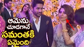 Video why Samantha became EMOTIONAL @ Samantha naga chaithanya marriage Reception | Filmylooks MP3, 3GP, MP4, WEBM, AVI, FLV November 2017