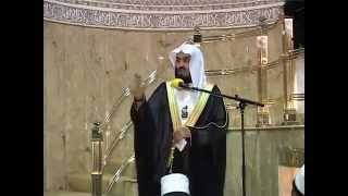 Jewels From The Holy Quran - Mufti Menk [Episode 22]