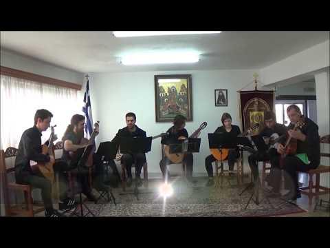 Χριστουγεννιάτικη Συναυλία της Κιθαριστικής Ορχήστρας Πατρών treiler 7d31febeecb
