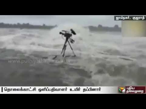 PM-Modi-saves-DD-cameraman-from-drowning-at-inauguration-of-SAUNI-project