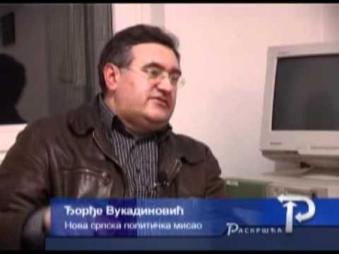Да ли је на реду Војводина?