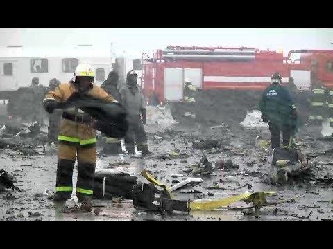Крушение самолета Ан 148 сняла частная камера (видео)