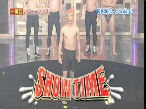 日本超級變變變最好笑三段