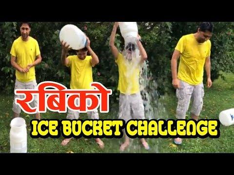 (रबि लामिछाने  Ice Bucket Challenge | जे गर्न जसो गर्न पनि तैयार | Rabi Lamichhane - Duration: 90 seconds.)