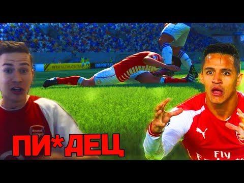 ВЫ ДОЛЖНЫ ЭТО ВИДЕТЬ !!! ✭ КАРЬЕРА ARSENAL ✭ FIFA 17 [#25]