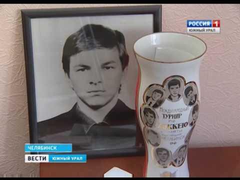 На Южном Урале вспоминают жертв ашинской трагедии