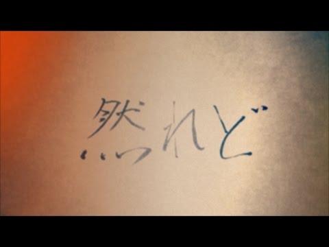 , title : '然れど  『ピーターパンシンドローム』'