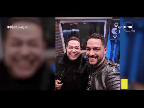 """نشرة أخبار """"8 الصبح"""" الفنية ليوم الثلاثاء 15 يناير"""