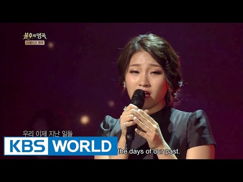 Son SeungYeon - The Day I Met You | 손승연 - 당신과 만난 이 날 [Immortal Songs 2]