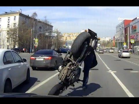 Аварии мотоциклистов Апрель 2016