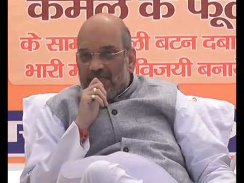 Shri Amit Shah addresses public meeting in Ambedkar Nagar, Uttar Pradesh : 05.03.2016