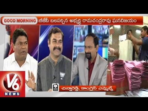 Good Morning Telangana  V6 Special Discussion on Daily News  26th March 2015