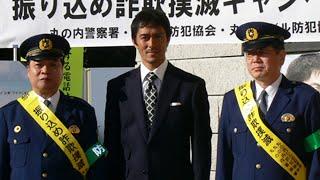 阿部寛/『カラスの親指』振り込め詐欺撲滅キャンペーン