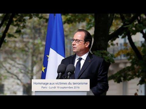Γαλλία: Περισσότερους πόρους για την καταπολέμηση της τρομοκρατίας θα διαθέσει ο Ολάντ