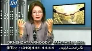 صحبتهای یک بیمار دو قطبی و راهنماییهای دکتر فرنودی