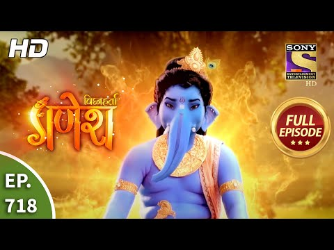 Vighnaharta Ganesh - Ep 718 - Full Episode - 8th September, 2020