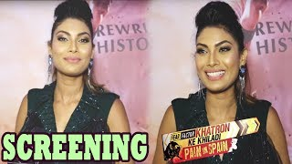 Lopamudra Raut attends the screening of Colors Khatron Ke Khiladi 8 - Pain In Spain.. Interview➤Subscribe Telly Reporter @ http://bit.do/TellyReporter➤SOCIAL MEDIA Links: ➤https://www.facebook.com/TellyReporter➤https://twitter.com/TellyReporter➤https://www.instagram.com/TellyReporter➤G+ @ https://plus.google.com/u/1/+TellyReporter