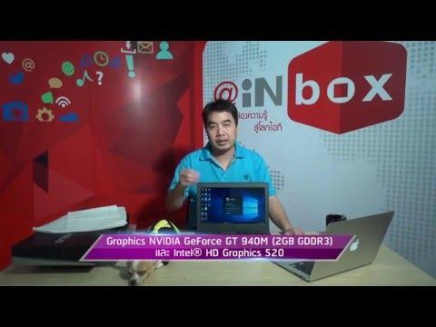 เปิดกล่องดูความสามารถ ASUS K456UB-WX017D เจาะลึกทุกคุณสมบัติ