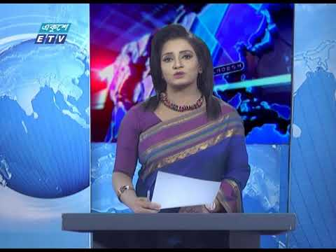 01 AM News || রাত ০১ টার সংবাদ || 01 June 2020 || ETV News
