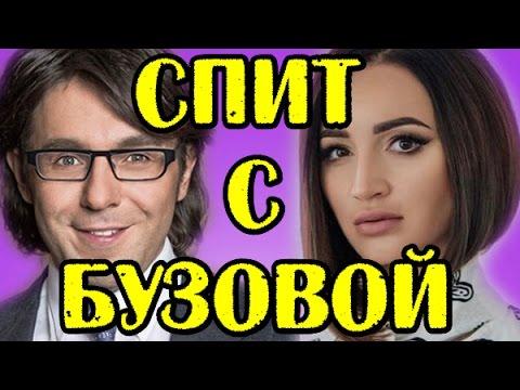 Новости из Дурки