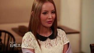 Nonton 映画『エターナル・マリア』予告編 Trailer Film Subtitle Indonesia Streaming Movie Download