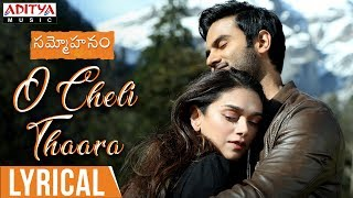 Video O Cheli Thaara Lyrical || Sammohanam Songs || Sudheer Babu, Aditi Rao Hydari || Mohanakrishna MP3, 3GP, MP4, WEBM, AVI, FLV Juli 2018