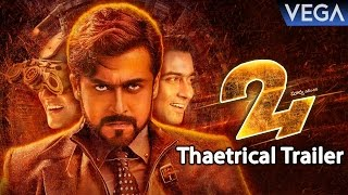 Nonton Suriya's 24 Theatrical Trailer || Suriya, Samantha || Latest Telugu Movie 2016 Film Subtitle Indonesia Streaming Movie Download