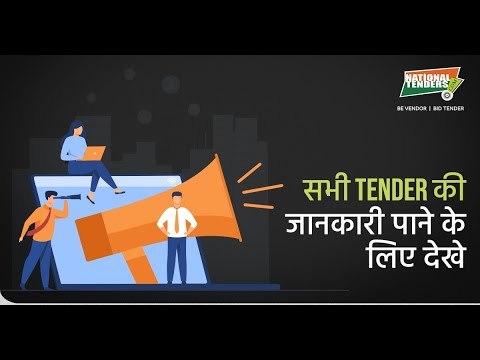 Government Tender Information | Why choose National Tenders for Tender Information