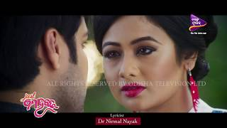 image of Just Mohabbat Title Song Video HD  || Odia Movie 2017 || Akash, Archita