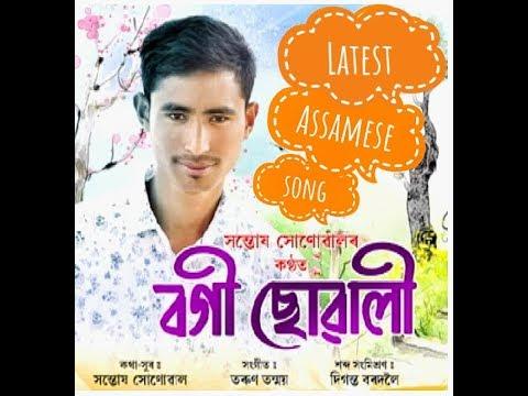 Video bogi suwali by sontush sonowal    new Assamese song 2018 download in MP3, 3GP, MP4, WEBM, AVI, FLV January 2017