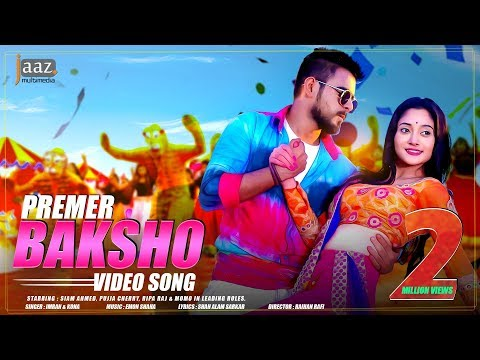 Download Premer Baksho (প্রেমের বাক্স) Video Song | Siam | Pujja | Imran, Kona | Rafi | Abdul Aziz | Jaaz HD Mp4 3GP Video and MP3