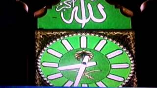 اذان الحرم المكي للمؤذن احمد بن علي ملا 1433ه