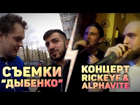Юрий Хованский - Съёмки