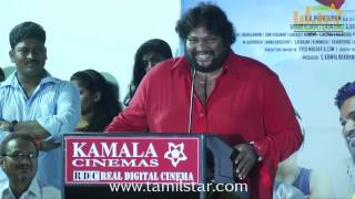 Kalai Vendhan Audio Launch Part 1