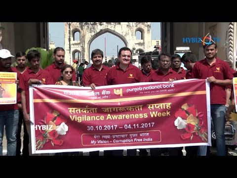 Vigilance Awareness Week 2017 of PNB