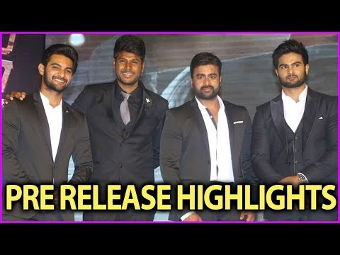 Samanthakamani Movie Pre Release Function Highlights | Nara Rohit | Sundeep Kishan | Aadi