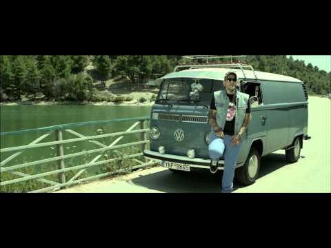 Θηρίο & Loud - Έχεις Ξεχάσει να Αγαπάς - Official Video Clip 2013 HD (видео)