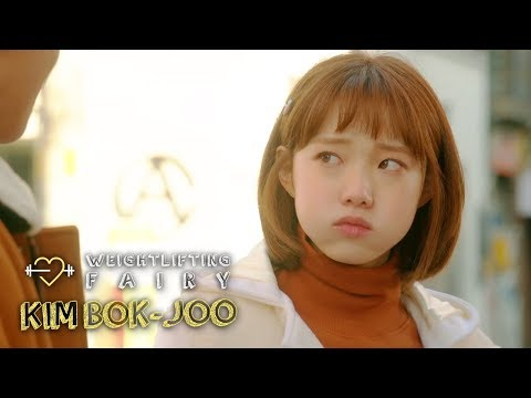 "Lee Sung Kyoung ""Why don't you just get back together?"" [Weightlifting Fairy, Kim Bok joo Ep 13]"