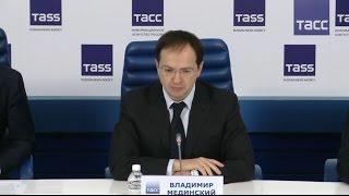 Владимир Мединский подводит итоги Года российского кино