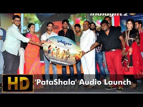 PataShala Audio Launch