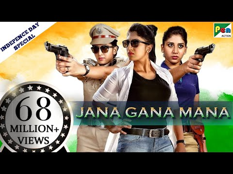 Independence Day Special   Jana Gana Mana (Majaal) New Released Action Hindi Full Dubbed Movie