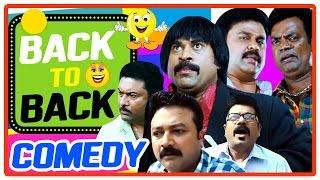 Video Back to Back Comedy | Non Stop Comedy | Malayalam Comedy | Latest Comedy Scenes | Suraj | Jagathy MP3, 3GP, MP4, WEBM, AVI, FLV Oktober 2018
