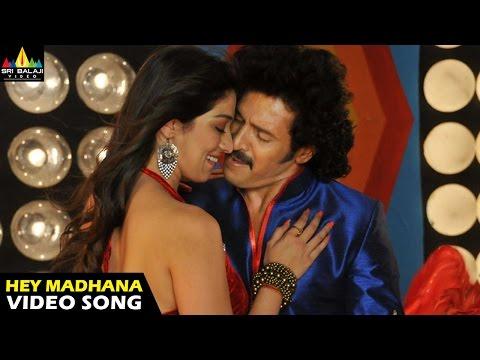 Kalpana Movie Hey Madhana Video Song || Upendra, Saikumar, Lakshmi Rai