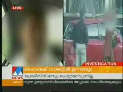 Escort Kerala News